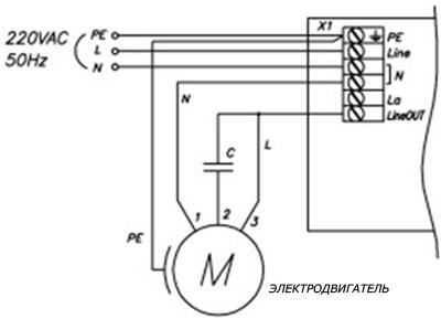 Регулятор скорости вращения двигателя схема фото 362
