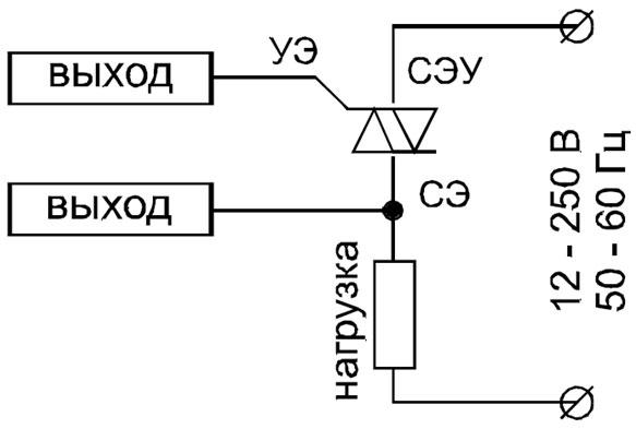 Схема подключения симисторов