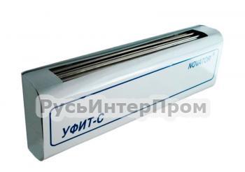 Аппарат ультрафиолетового излучения УФИТ-С