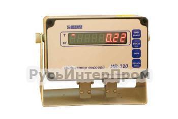 Индикатор ИВ - 320
