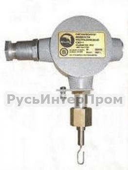 Сигнализаторы жидкости ультразвуковые СЖУ-1 фото 1