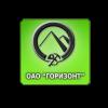 Завод горноспасательной техники