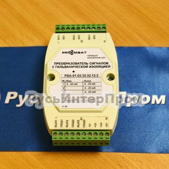 Блок искрозащиты PSA-03Ex - вид сверху
