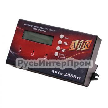 Усиленная автоматика для котла MPT-AIR AUTO U