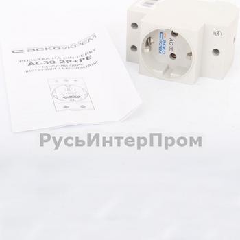 Розетка с заземлением AC30-5 фото 2