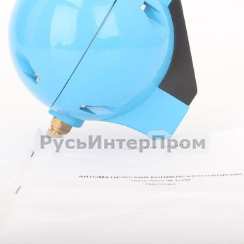 Конденсатоотводчики АКО-М БУЙ фото 1