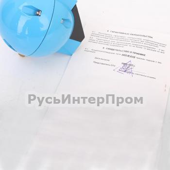 Конденсатоотводчики АКО-М БУЙ фото 3