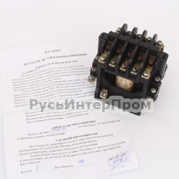 Магнитный пускатель ПМЕ-111В 36В к тестомесу Л4-ХТВ фото 4