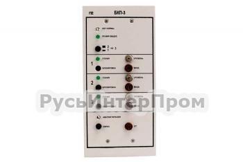 Блок контроля пламени БКП-3 фото №1