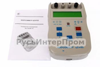 Микроомметр ЦС4105 фото4