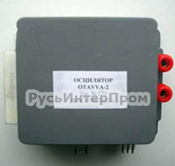 Осциллятор OTAVVA-102