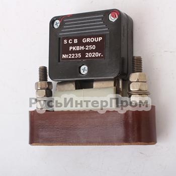 РКВН-250 разрядник - фото 1