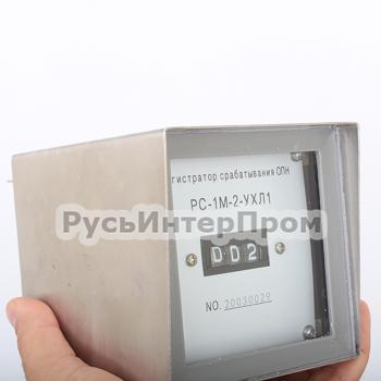 Регистратор срабатывания РС-1М2 - фото 3