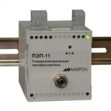 Пневмоэлектрический преобразователь ПЭП-11