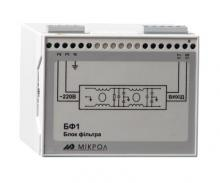 Блок фильтра однофазный двухкаскадный БФ-1