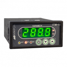 Индикатор технологический микропроцессорный ИТМ-10 - фото