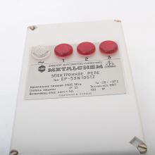 Электронное реле EP-53N105TZ фото 1