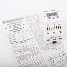 РВС-40-D таймер программируемый - фото №1