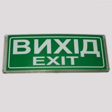 Указатель знаков пожарной безопасности «СЕРЖАНТ» (с автономным питанием) фото 1
