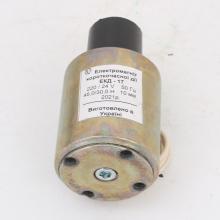 Электромагнит ЭКД-17 фото 1