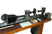 Фото микроскопа МИМ-8М