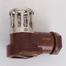 Преобразователь пожарной сигнализации ППС-013 (5Ц2.320.004) фото 1