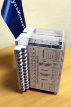 Реле максимального тока РС 80М - общий вид