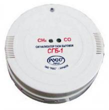 Сигнализатор газа СГБ - фото, вид спереди
