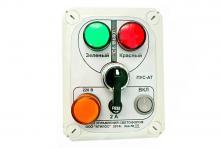 Пульт управления светофором ПУС-АТ фото1