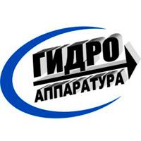 "Логотип компании ООО ""Гидроаппаратура"""