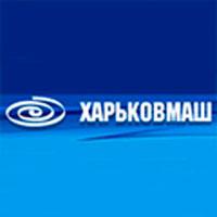 Логотип компании ООО «Харьковмаш»