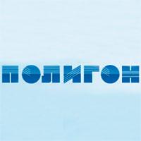 Логотип компании ООО «Полигон»