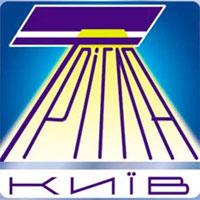 ООО «Тригла» - логотип компании
