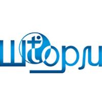 """Логотип компании ГП """"НИИ Шторм"""""""
