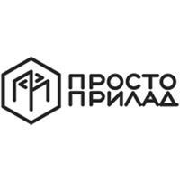 Логотип - Просто Прилад