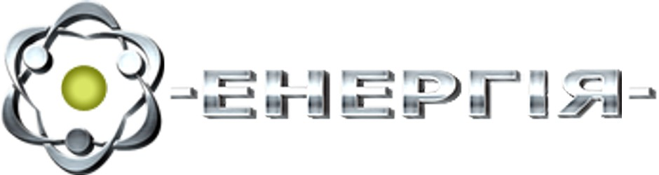 energiya-logo