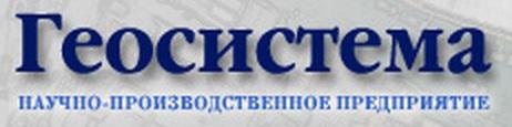 НПП «Геосистема» логотип