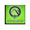 """Завод горноспасательной техники """"Горизонт"""" логотип"""