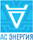 АСЭнергия - логотип